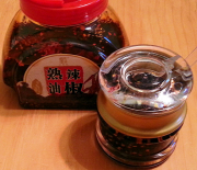 "Chili or ""Red"" Oil (Hong You)"
